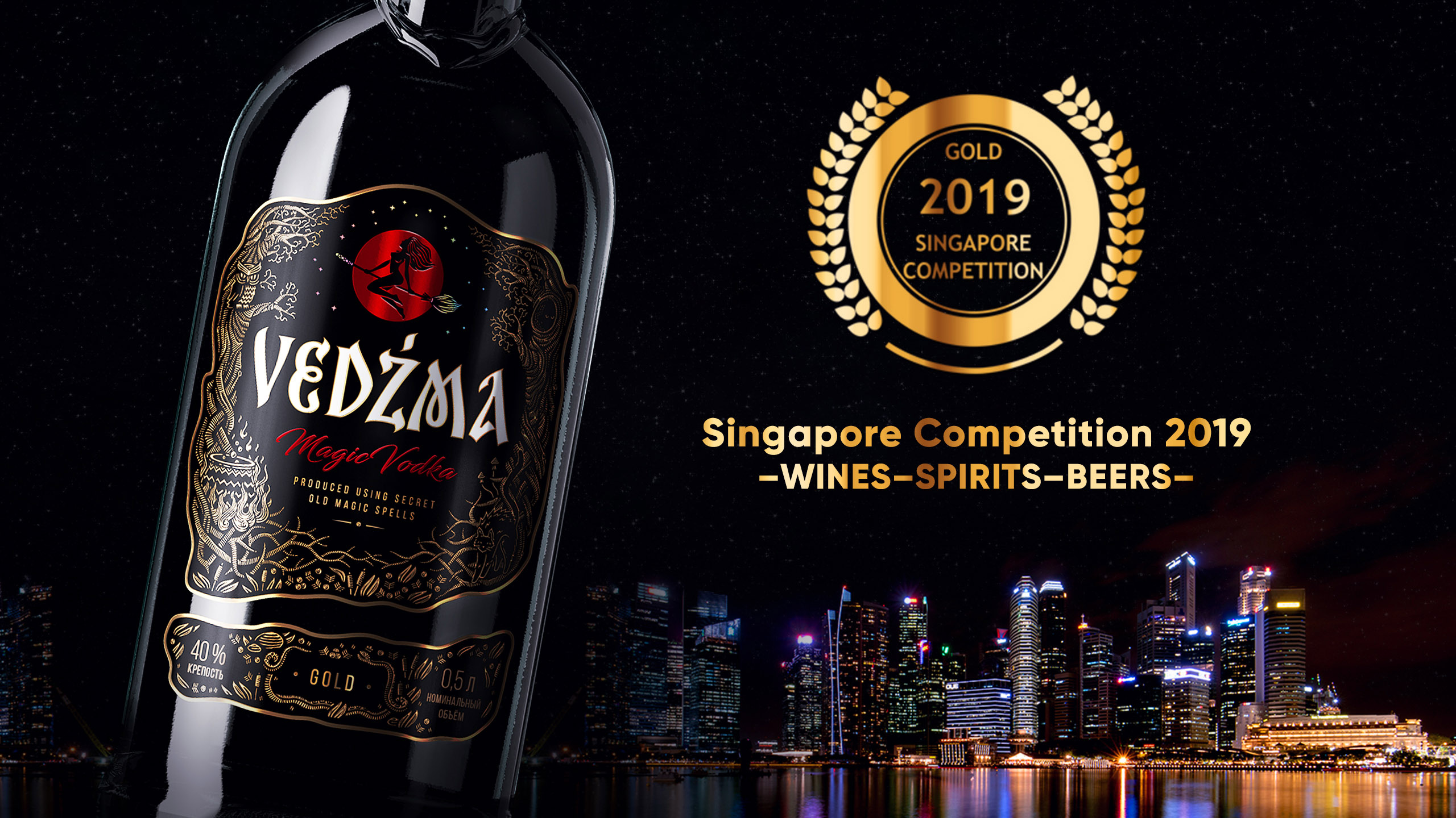 VEDZMA SINGAPORE COMPETITION 2019